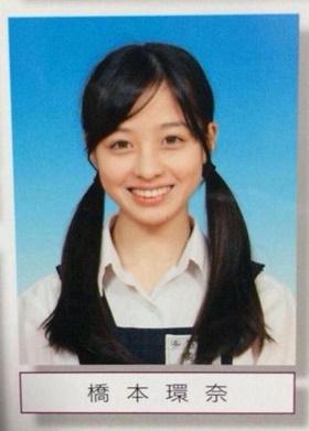 「橋本環奈 博多女子高校」の画像検索結果