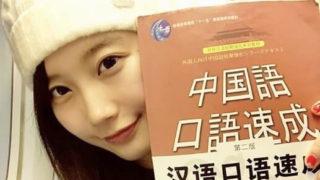 中国語のテキストを持つモデル・小倉優香