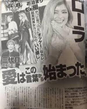 ローラと登坂広臣の週刊誌スキャンダル