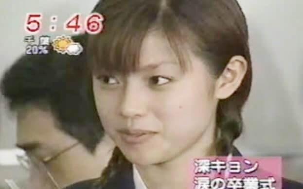 深田恭子の高校卒業式当日の取材