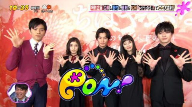 テレビ番組『PON!』に出演した女優・広瀬すずと他4名