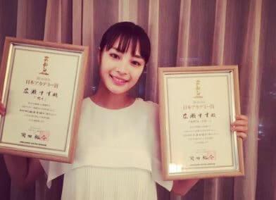 日本アカデミー賞の賞状を両手に持つ女優・広瀬すず
