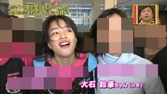 小学生時代の女優・広瀬すず