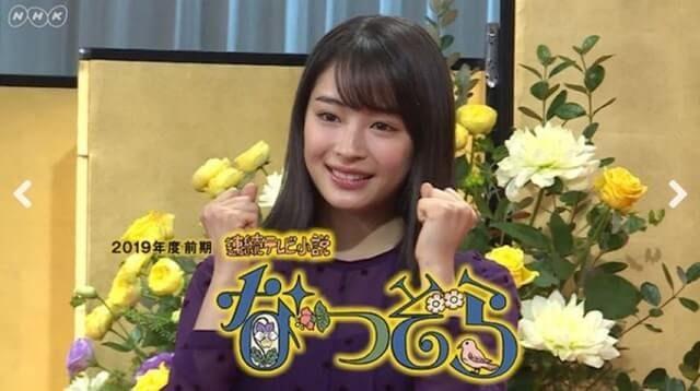 朝ドラの主演が決まった女優・広瀬すず