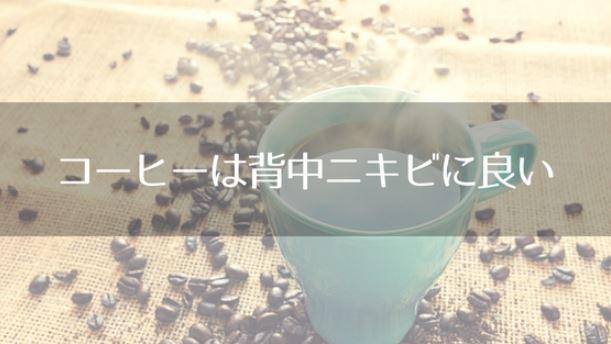 青いコップとコーヒー豆