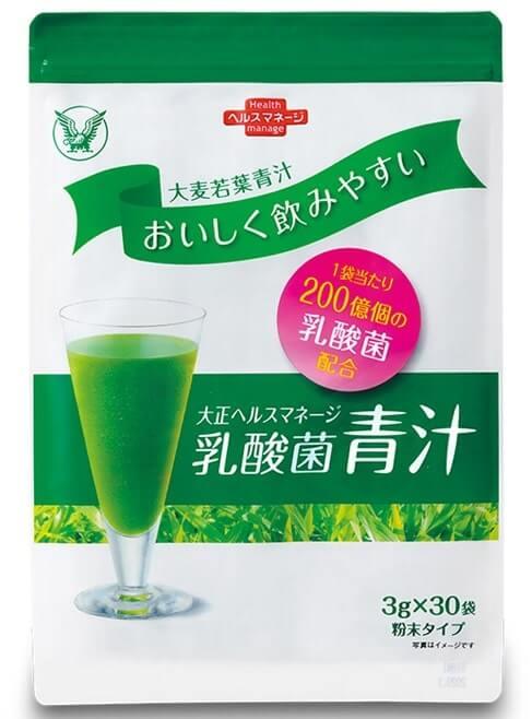 青汁の商品