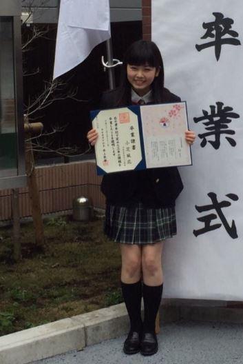 高校の卒業証書を持つ女優・小芝風花