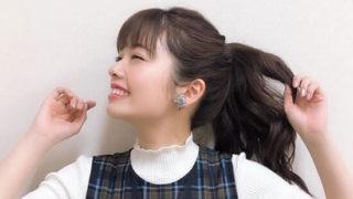 笑顔の女優・小芝風花