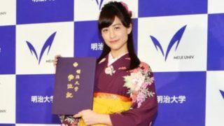 袴姿で大学を卒業したモデル・山本美月