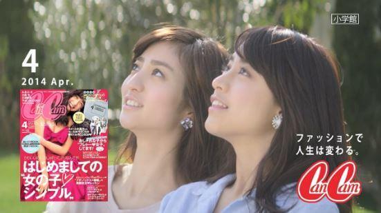 空を眺めるモデル・堀田茜とモデル・山本美月