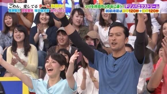 「東京フレンドパーク」に出演する吉岡里帆と長瀬智也