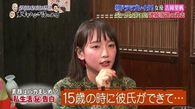 テレビ番組『ダウンタウンなう』に出演中の女優・吉岡里帆