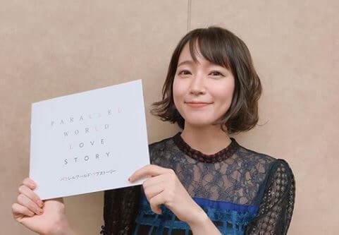 白い紙を両手で持つ女優・吉岡里帆