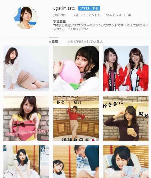 アナウンサー・宇垣美里のインスタグラムのファンページ
