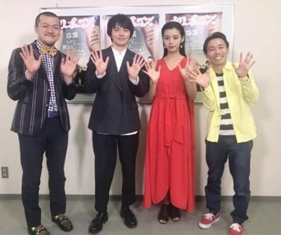 両手を広げる3人の男性と1人の女性