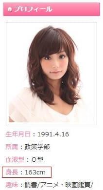 大学時代の宇垣美里アナウンサー