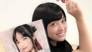 写真集を持つ女優・橋本環奈
