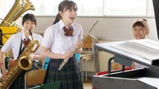 フルートを吹く女優・橋本環奈