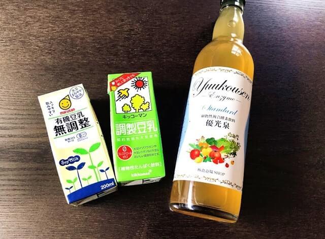 酵素ドリンク『優光泉』の美味しい飲み方(2) 豆乳