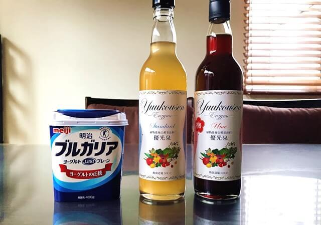 酵素ドリンク『優光泉』の美味しい飲み方(3) ヨーグルト