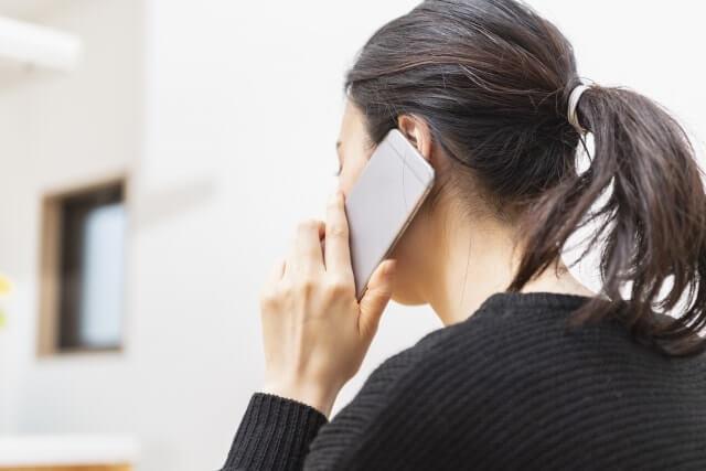 定期購入の休止・解約方法(1) 電話